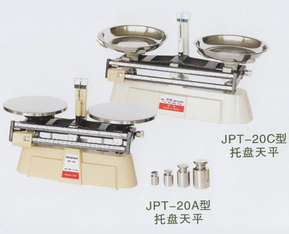双标尺 JPT-20A